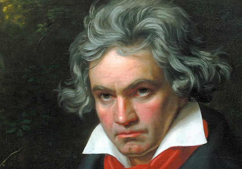 Almanya Beethoven'ın 250. Doğum Gününe Hazırlanıyor
