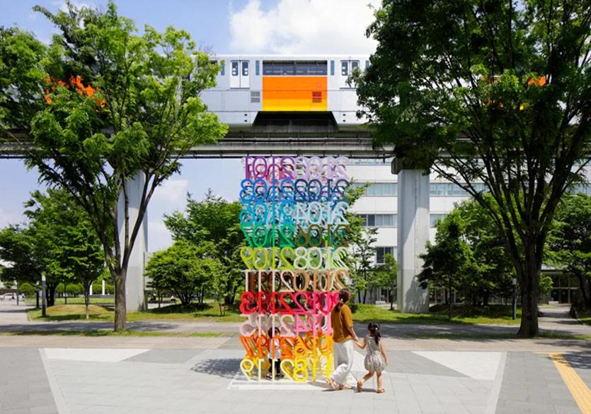 Emmanuelle Moureau'dan Tokyo'da Kamusal Çalışma