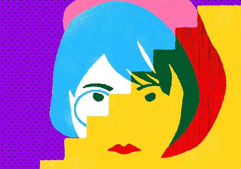 """Natsuko İmamura'dan Çarpıcı Bir Roman: """"Mor Etekli Kadın"""""""