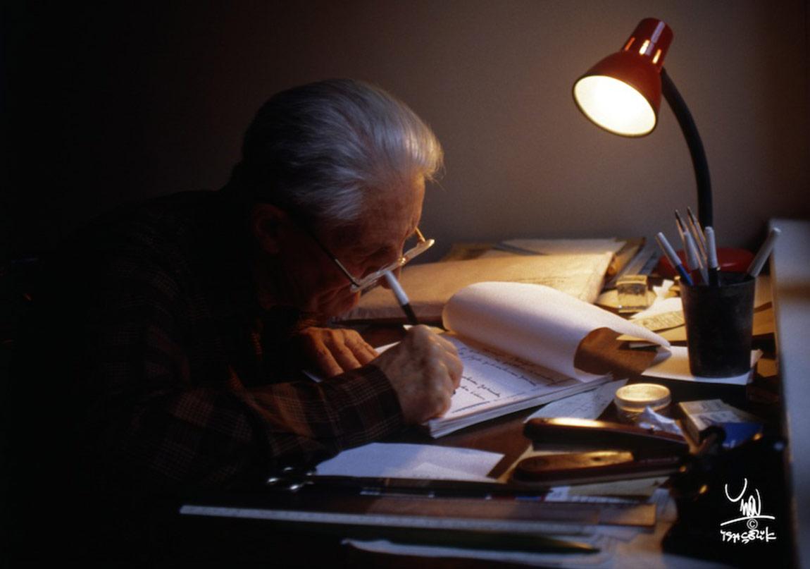 Cevdet Kudret Edebiyat Ödülü Bu Yıl Şiire Verilecek