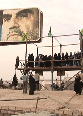 İran Sana Söylüyorum, Türkiye Sen Anla…