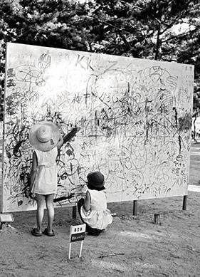 GUTAİ: Özgürlük, Oyun ve Yaratıcılık