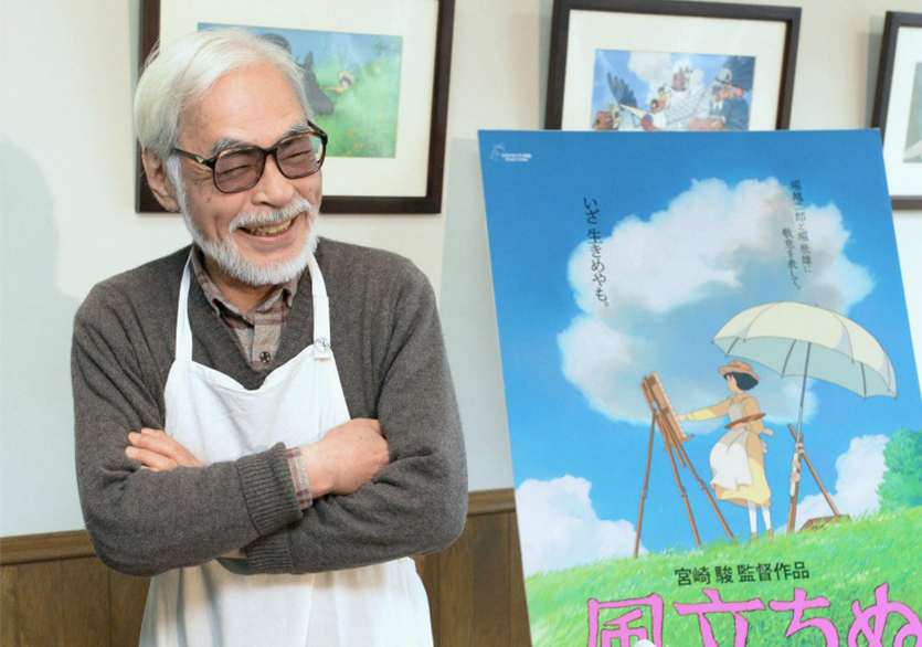 Miyazaki Hakkındaki Belgesel Erişime Açıldı