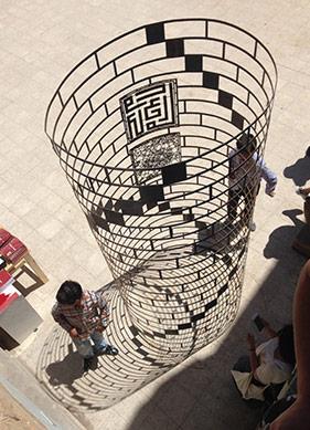 Eski Mardin'de Çağdaş Mitler