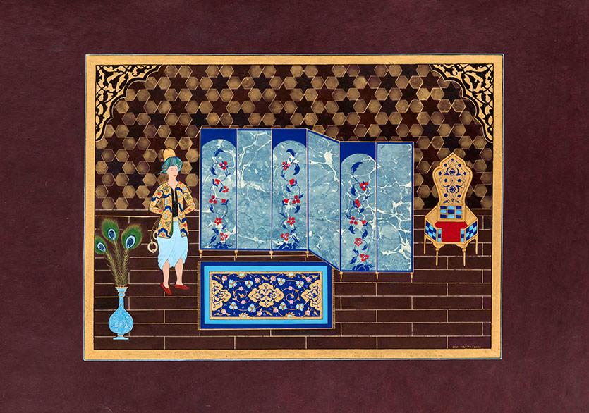 İslam Sanatlarına Yeni Bir Yorum