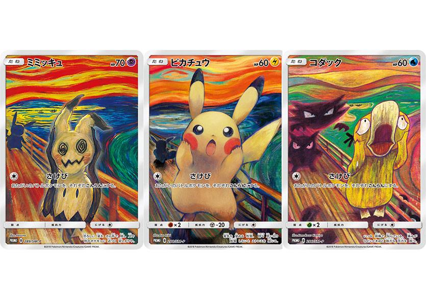 Pokémonlar Munch Tablosunu İstila Ediyor