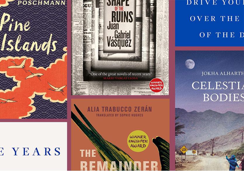 Uluslararası Man Booker Ödülü'nün Kısa Listesi Açıklandı
