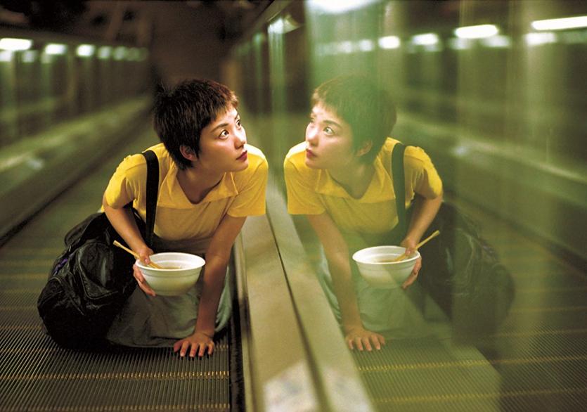 Wong Kar-wai'den Chungking Express'in Devamı Niteliğinde Bir Çalışma