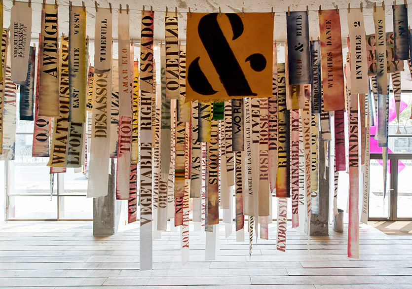 4. İstanbul Tasarım Bienali Okullar Okulu ile Avrupa'da