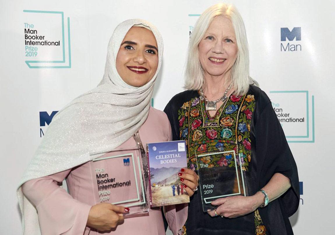 2019 Uluslararası Man Booker Ödülü Kazananı Açıklandı