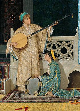 Meyus ve Davudi Sesin Ardında: Âdile Sultan