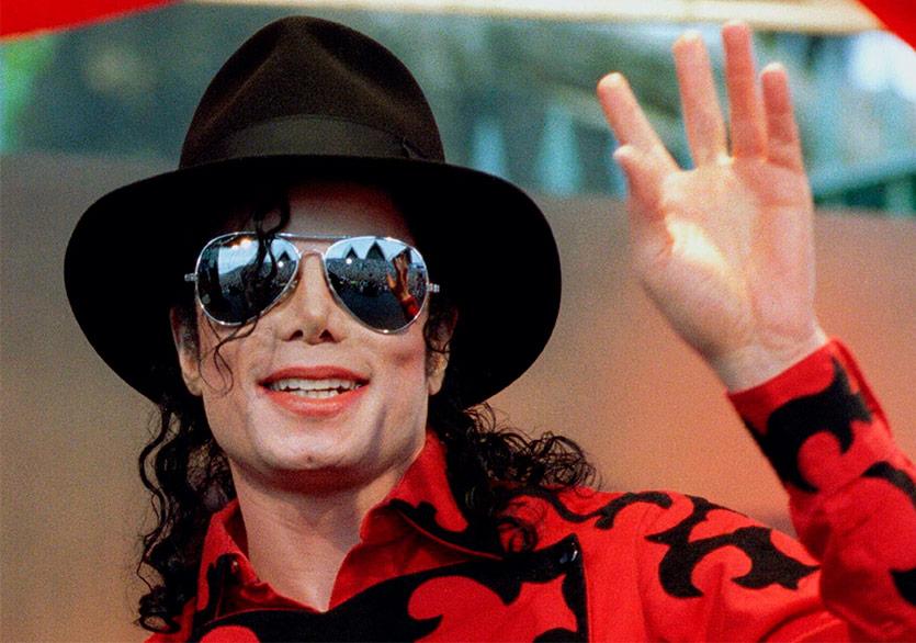 Yeni Michael Jackson Belgeseli Sundance Film Festivali'nde