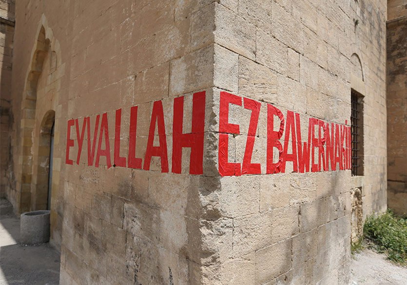Mardin Bienali Sanatçıları Açıklandı!
