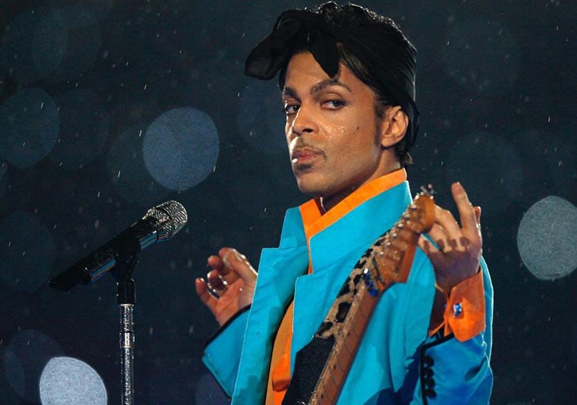 Prince'in Daha Önce Yayımlanmamış Yeni Bir Şarkısı Paylaşıldı