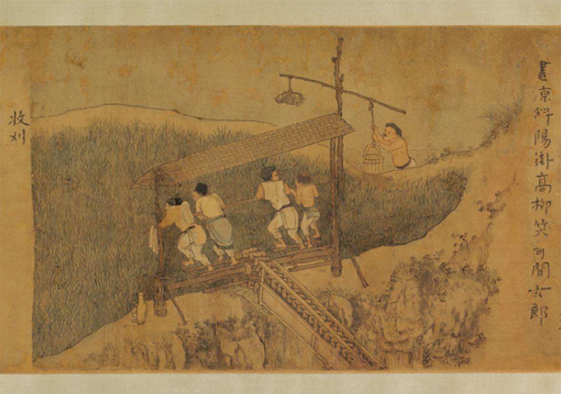 Çin Hikayeciliğinden Bir Seçki