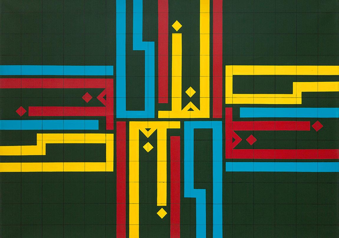 4. Jameel Ödülü Sergisinin Sanatçıları Açıklandı!