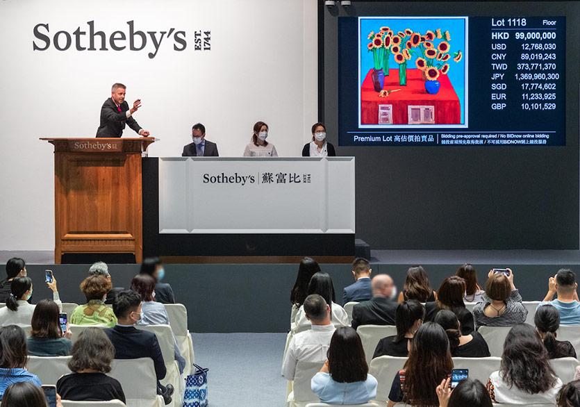 Bir David Hockney Çalışması Asya'da Rekor Fiyata Satıldı