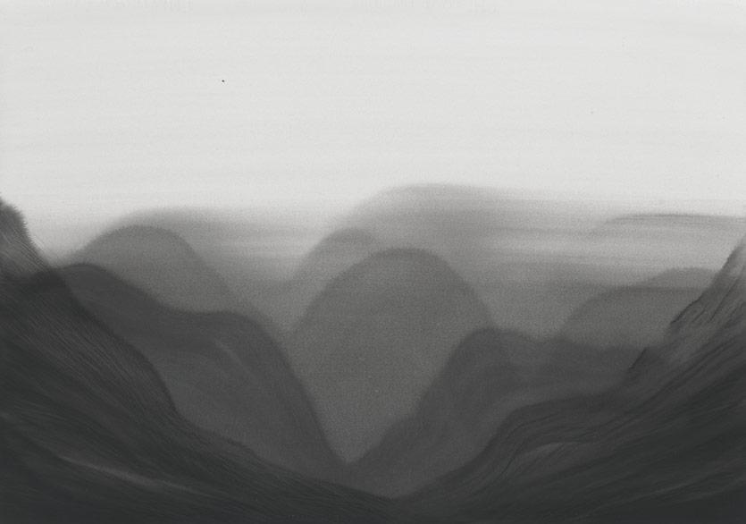 Çağla Köseoğulları - 70x100 - Kağit Üzeri Murekkep - 2018
