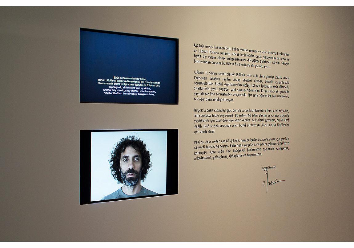 Rabih Mroué, sergiden fotoğraf, SALT Galata, 2013 Fotoğraf: Mustafa Hazneci