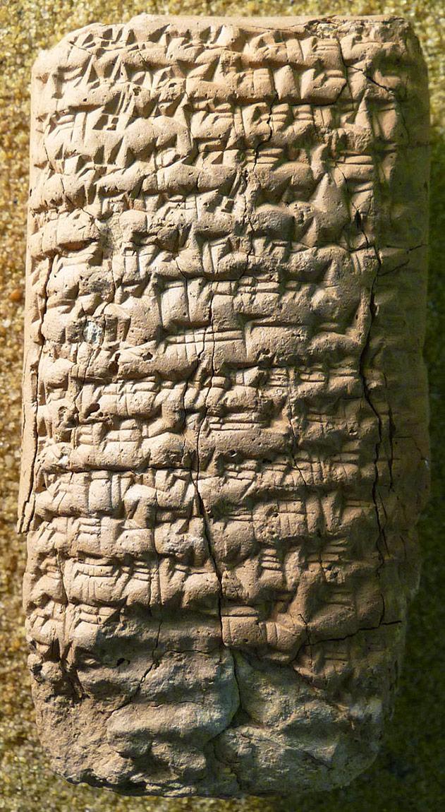 Sir Austen Henry Layard'ın British Museum'a hediye ettiği Akad kralı Sargon'a ait mektuplardan biri, M.Ö. 8. yüzyıl, British Museum, Foto: Greta Van Buylaerey.