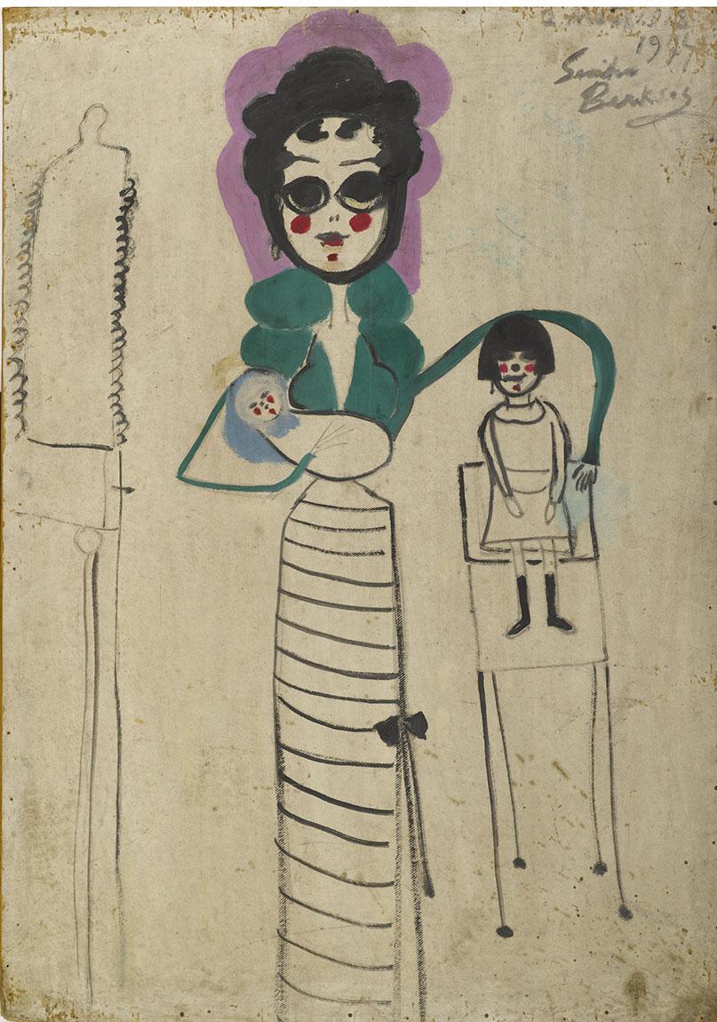 Semiha Berksoy, 'Annem ve Ben', 1974, duralit üzerine yağlıboya, 100 x 70 cm