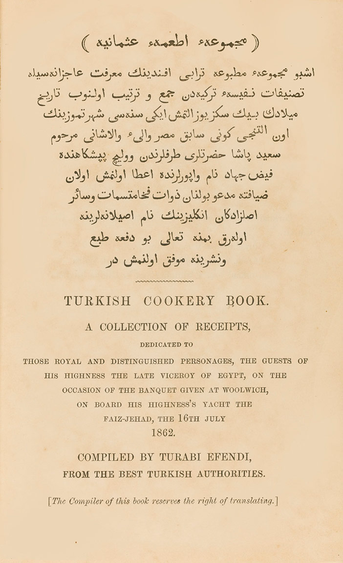 Turabi Efendi, Turkish Cookery Book, England, 1864.
