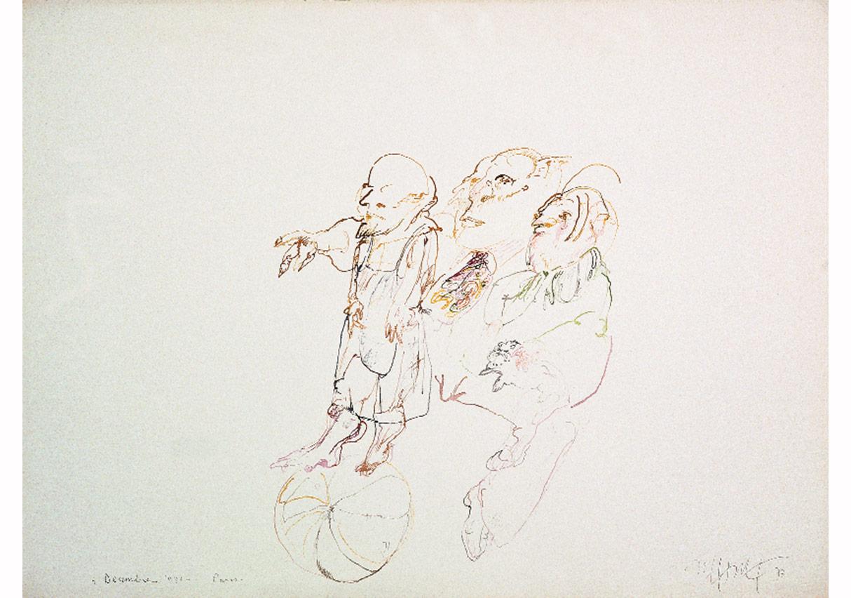 Lenin de Çocuktu,Arches kağıt üzerine renkli ekolin, bambu kalem,55 x 75,Sanatçı Koleksiyonu