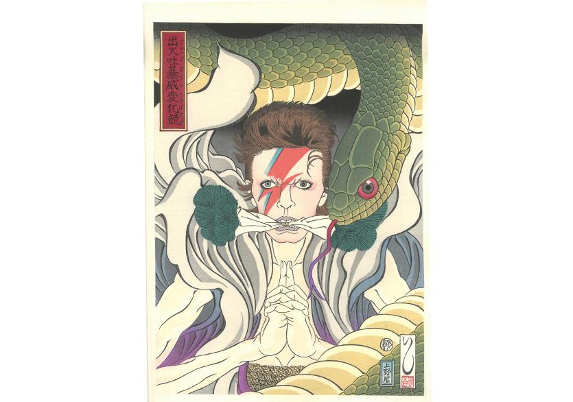 David Bowie Japon Ukiyo-e Sanatıyla Karşımızda!