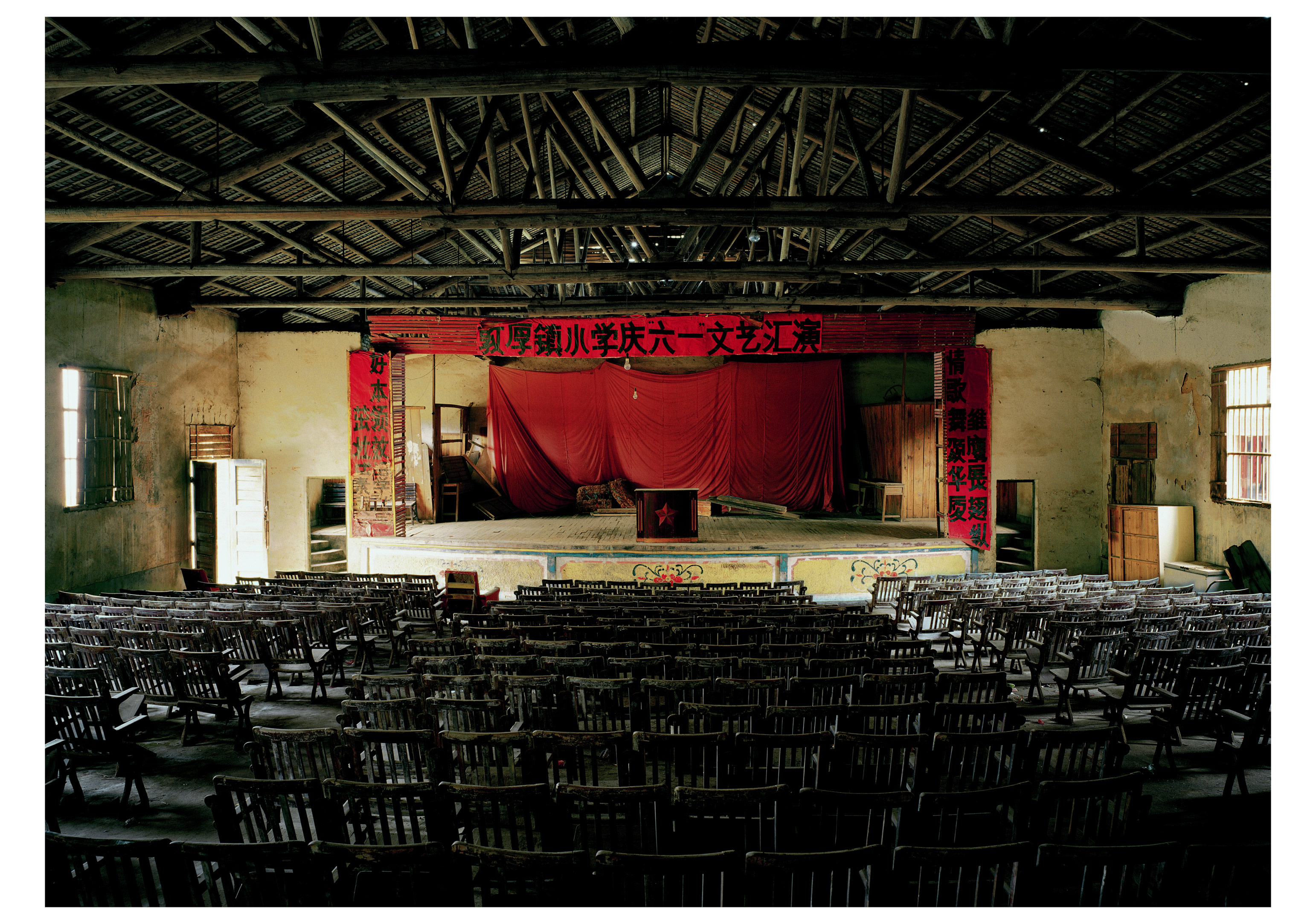 Shao Yinong & Mu Chen,The Assembly Hall Series, Gaotang 120cm×88cm color photograph 2003 edition: 8+2AP