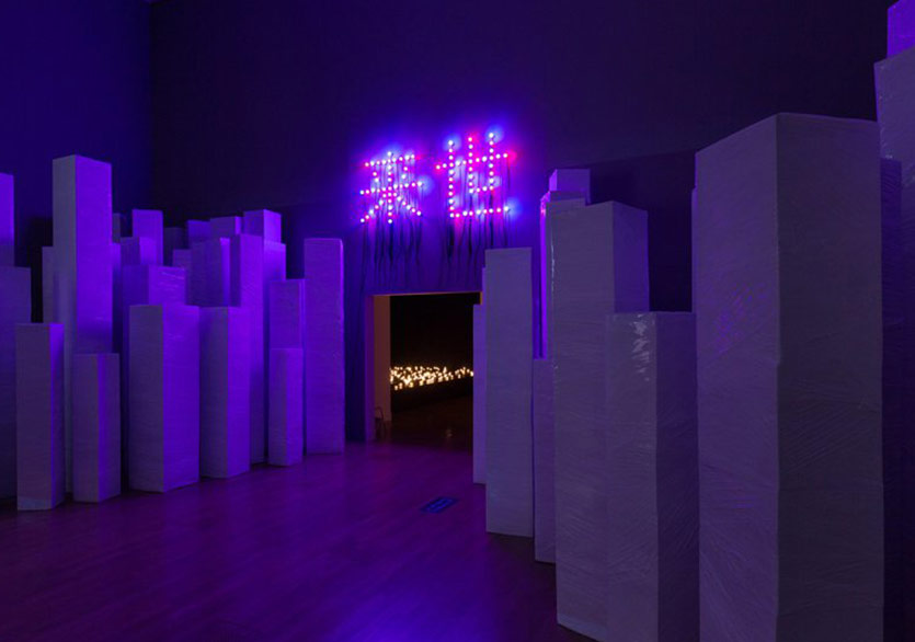 Christian Boltanski Retrospektifi Japonya'da Açıldı