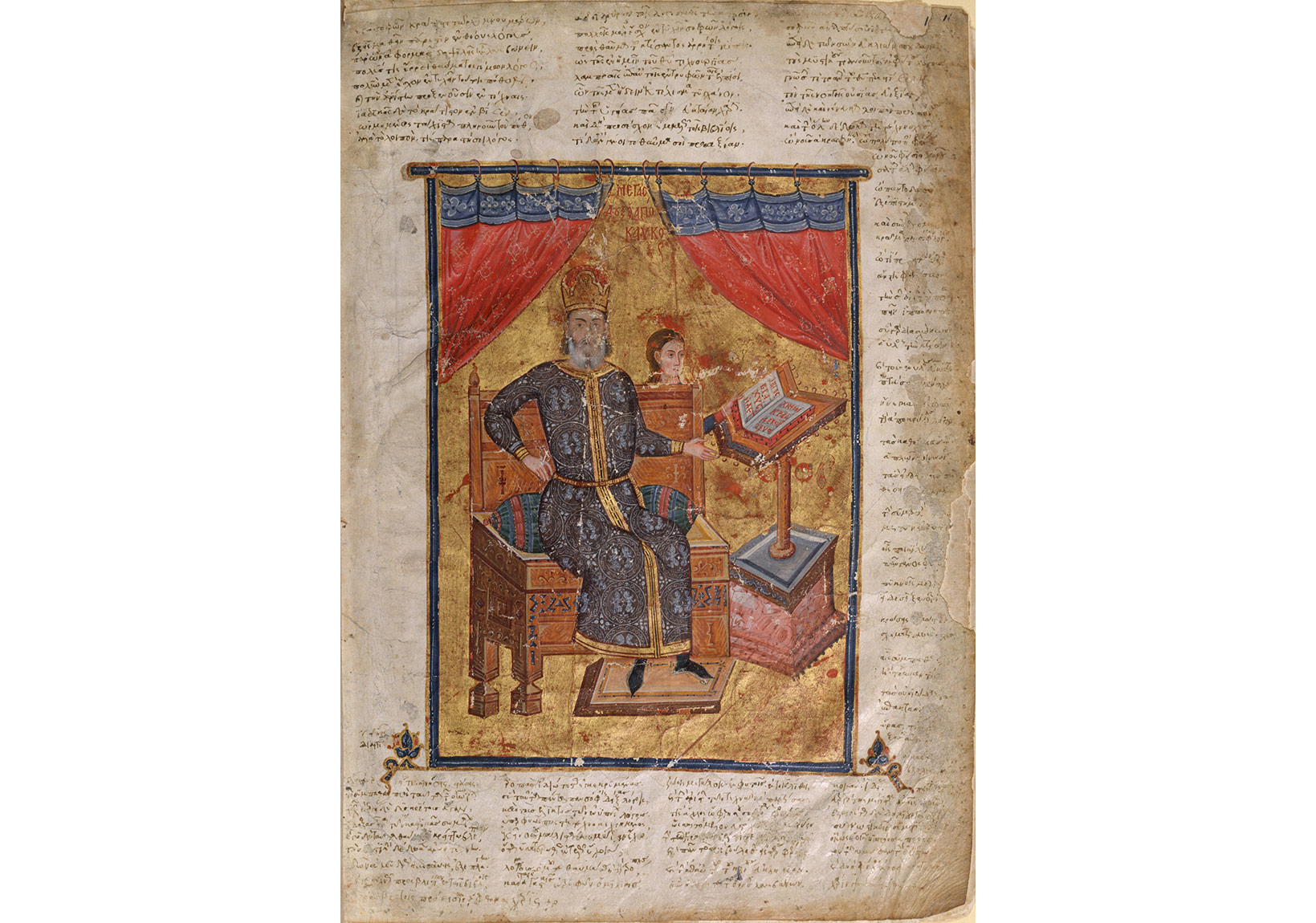Hippokrates'in eserleri, Yak. 1338 (metin), 1341–1345 (tezhipler), Paris, Bibliothèque Nationale de France, Département des Manuscrits, cod. gr. 2144.