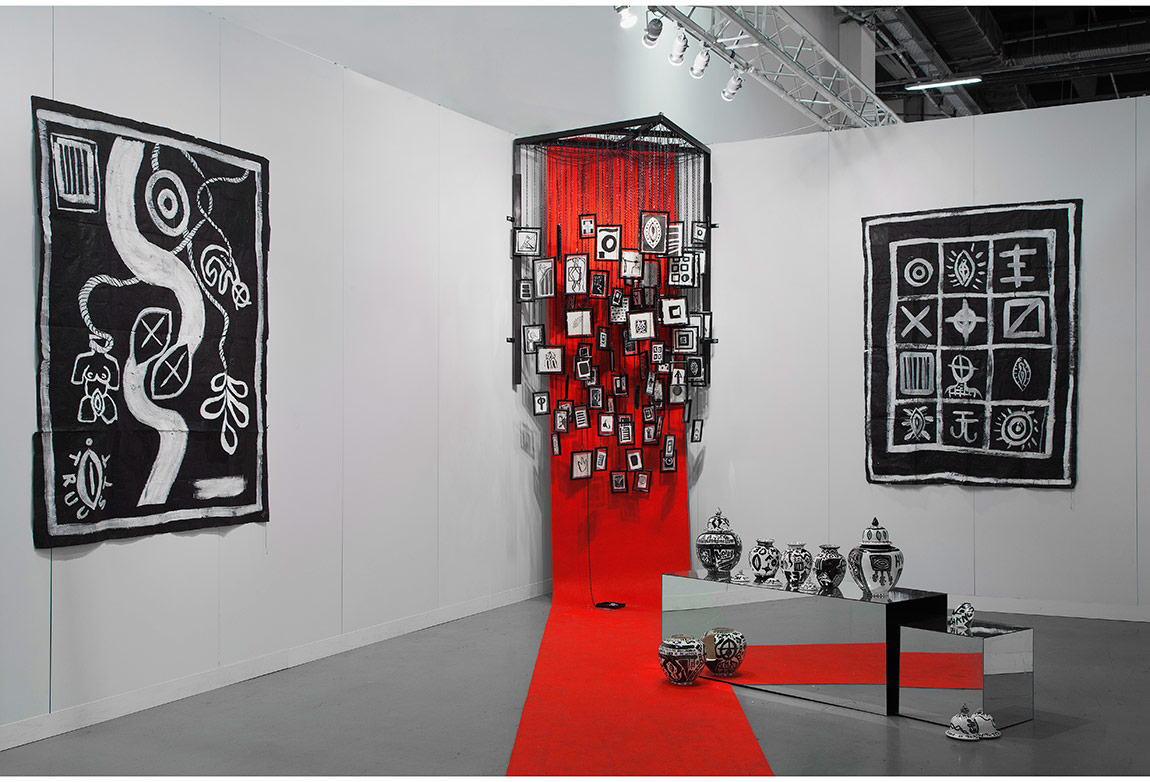 Un-known Contemporary Istanbul 2014