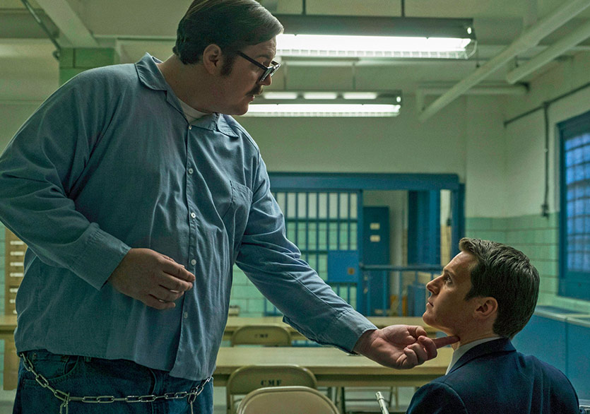 David Fincher'ın Yeni Dizisi Mindhunter'dan İkinci Fragman!