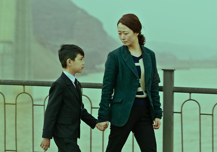 """Pera Film'de """"Çin Sineması Zamanı"""""""