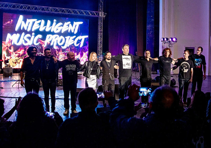 Intelligent Music Project'ten Çevrim İçi Konser