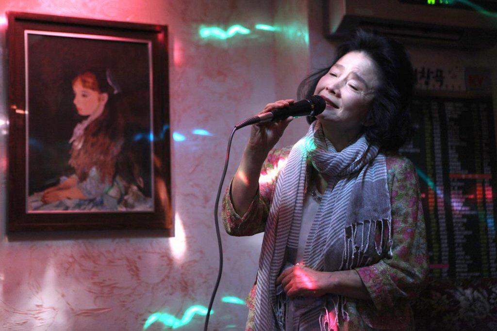 Shi (2010) - Yön: Chang-dong Lee