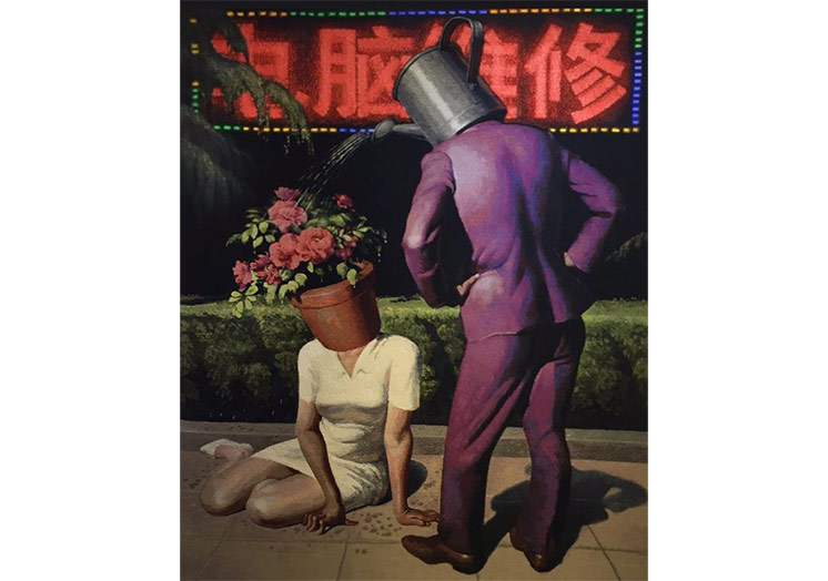 Wang Xingwei, Untitled (Computer Repair)