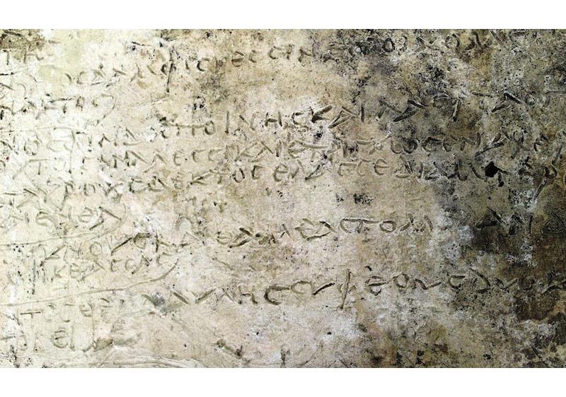 Odysseia Destanına Ait 1800 Yıllık Tablet Bulundu