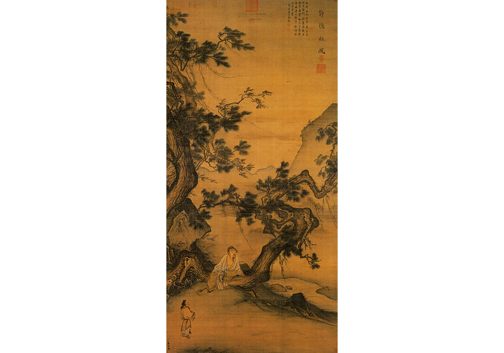 Ma Lin, 1246 civarı, 226.6x110.3 cm.