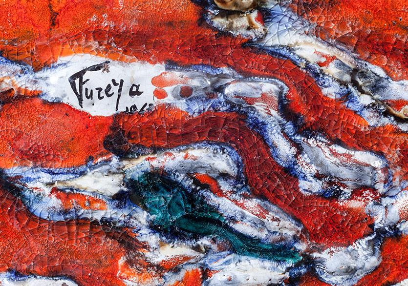 Füreya Koral, Ankara Anafartalar Çarşısı seramik panolarindan bir imza detayi, 1964, Fotoğraf: Oğuz Karakütük