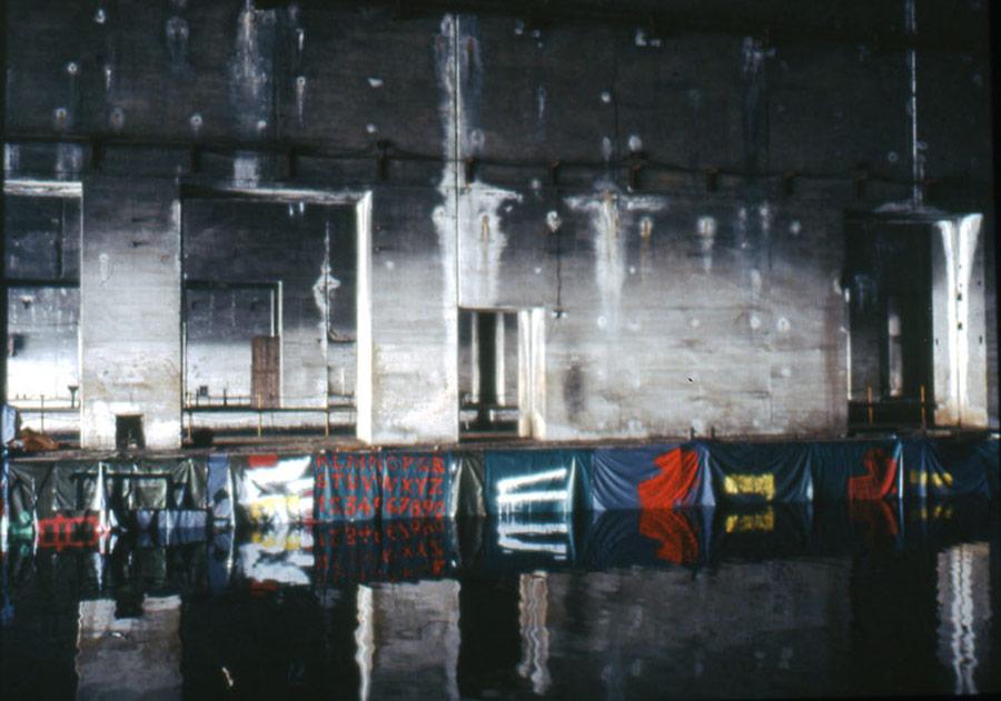 1980, Réserves Sans Retour