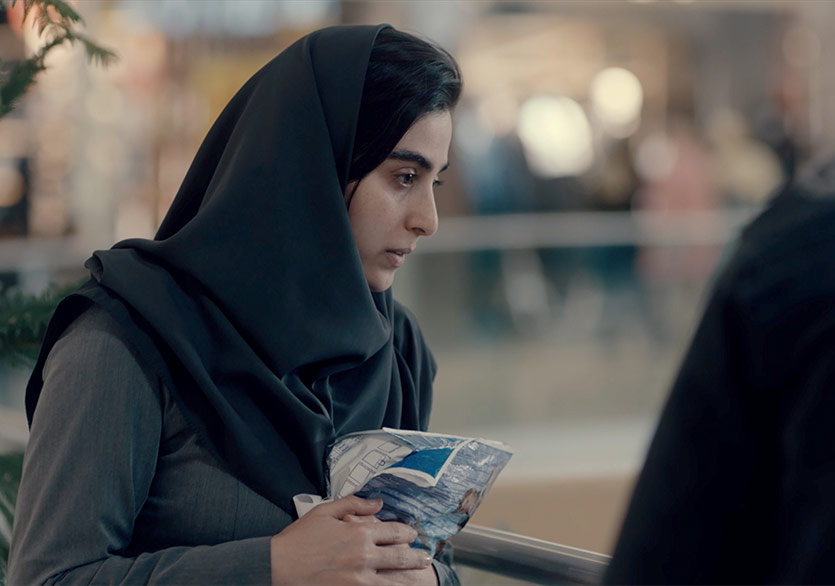17. Akbank Kısa Film Festivali Ödülleri Açıklandı