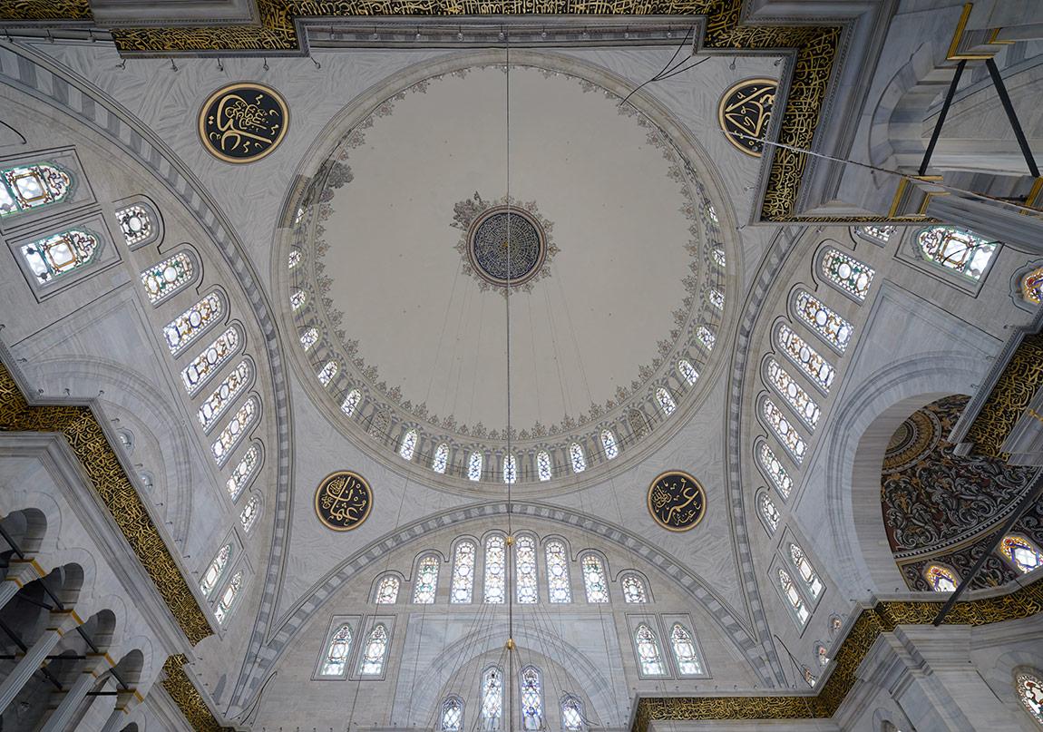 Camiler: İhtişamlı İslam Eserleri