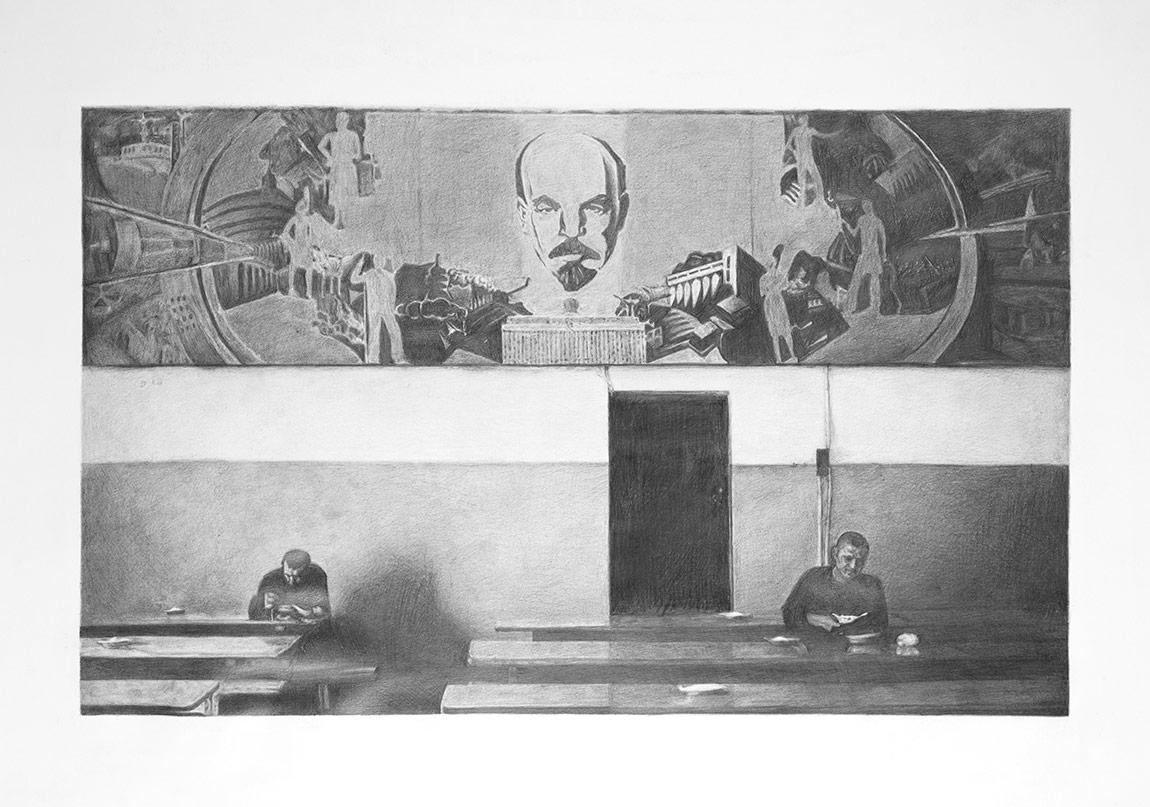 Tunca Subaşıİsimsiz, 2014Asitsiz kağıt üzerine kurşun kalem70 x 100 cm
