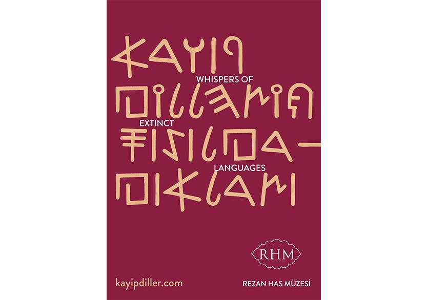 Rezan Has Müzesi'nden Müzeler Haftası'nda Yeni Sergi