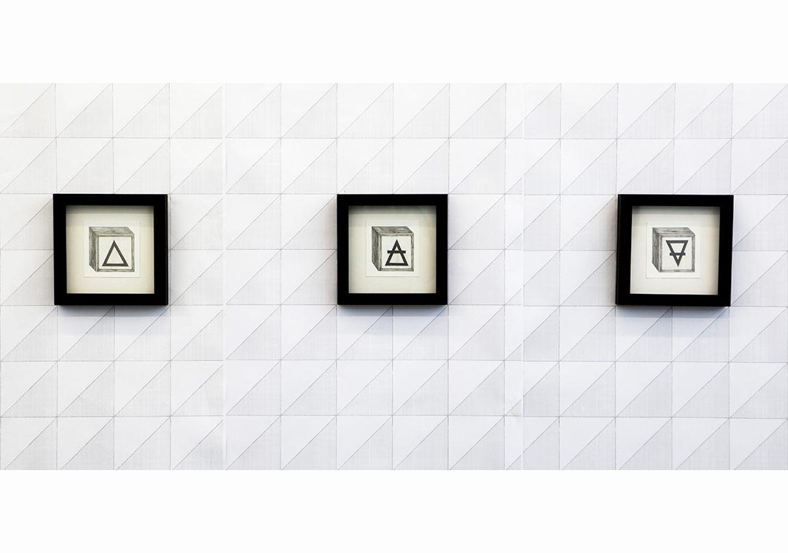Yuşa Yalçıntaş, Fire, Air, Earth 2016, pencil on paper, 10 x 10 cm