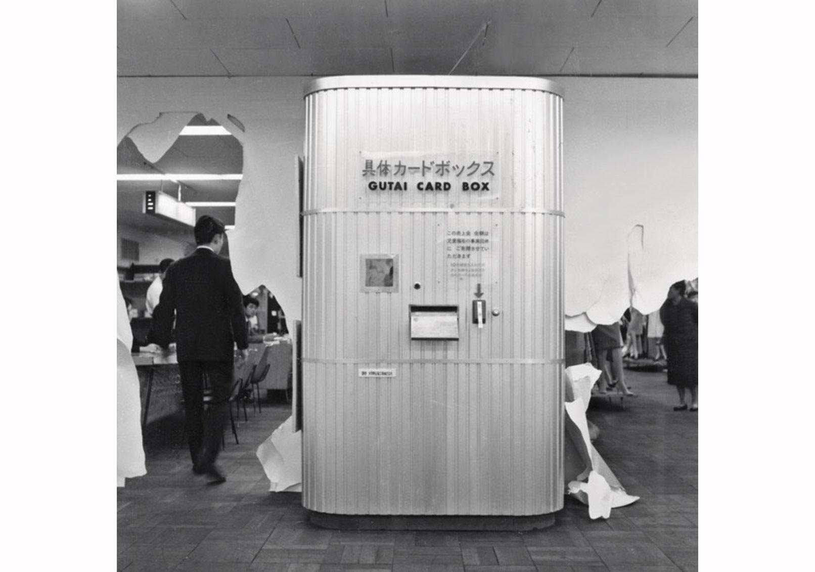 Gutai Sanat Topluluğu, Gutai Kart Kutusu, 1962