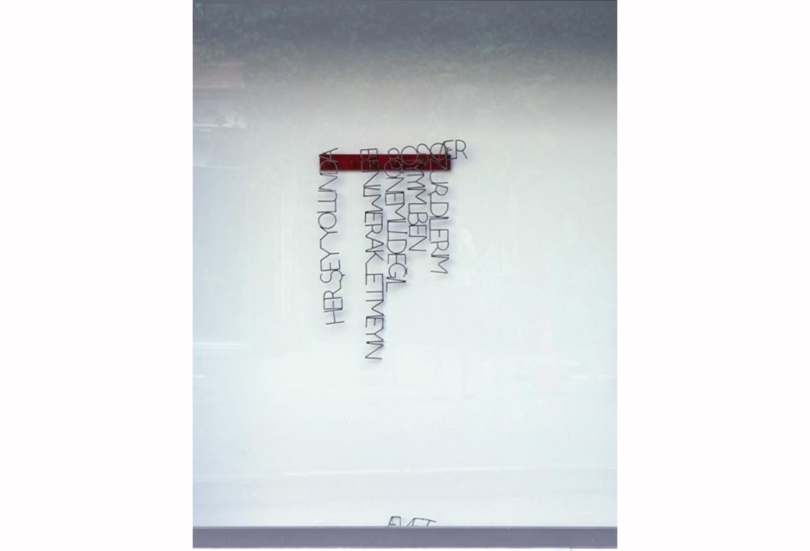 Askılık:Yerleştirme, 2011