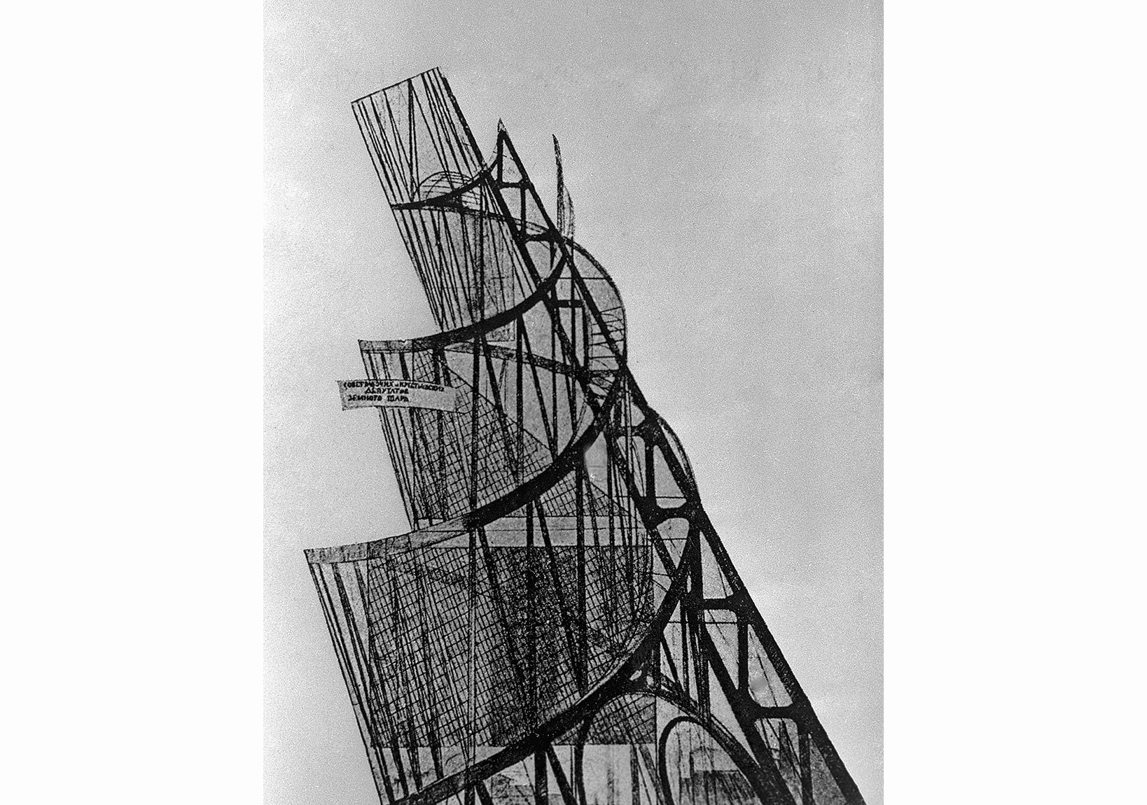 Vladimir Tatlin, Üçüncü Enternasyonal İçin Anıt(Kule) 1919-20