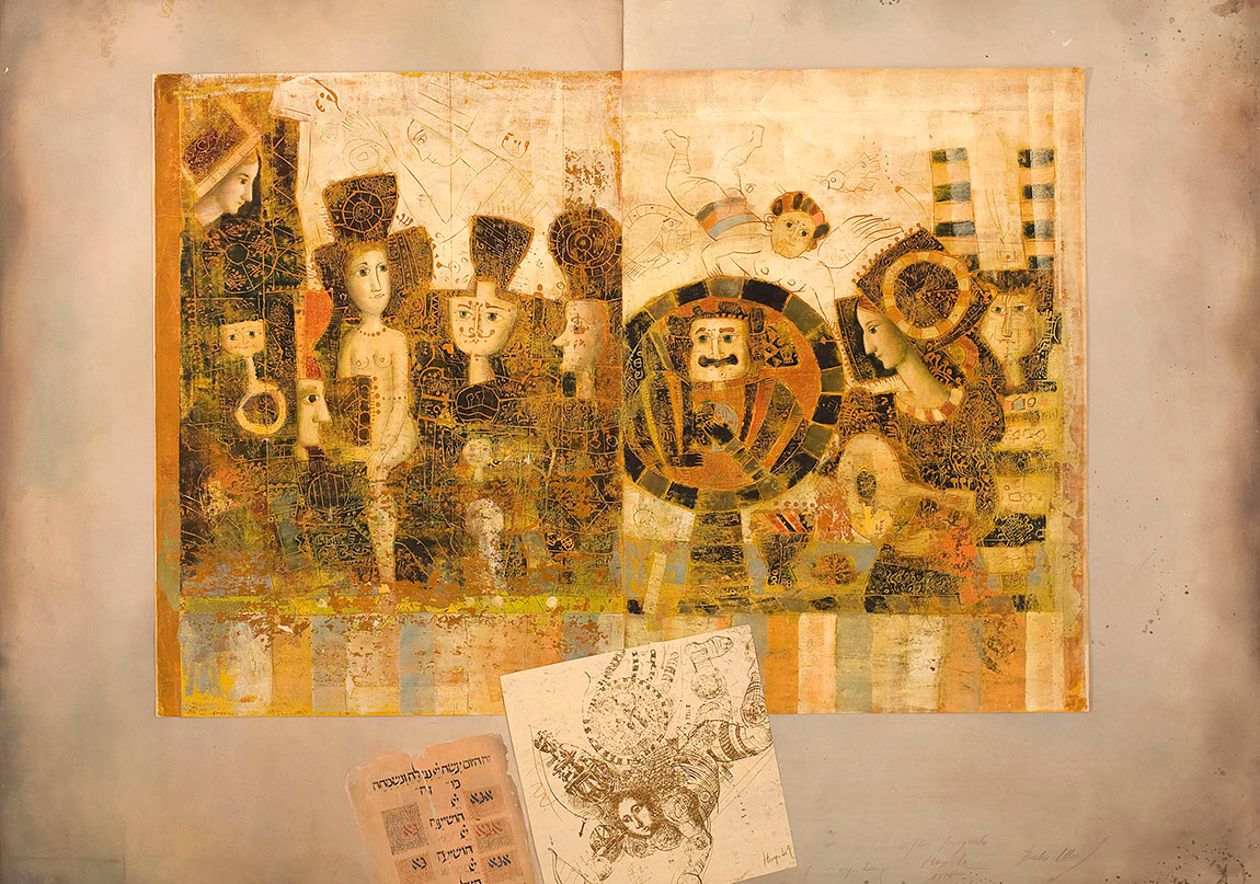 Saraybosna Agadası Anısına (Saraybosna Günlükleri) (1973) Kâğıt üzerine renkli ağaç baskı ve ipek baskı, 120 x 160 cm In the Memory of the Sarajevo Haggadah (Chronicle on Sarajevo) (1973) Colour woodcut and silkscreen on paper, 120 x 160 cm